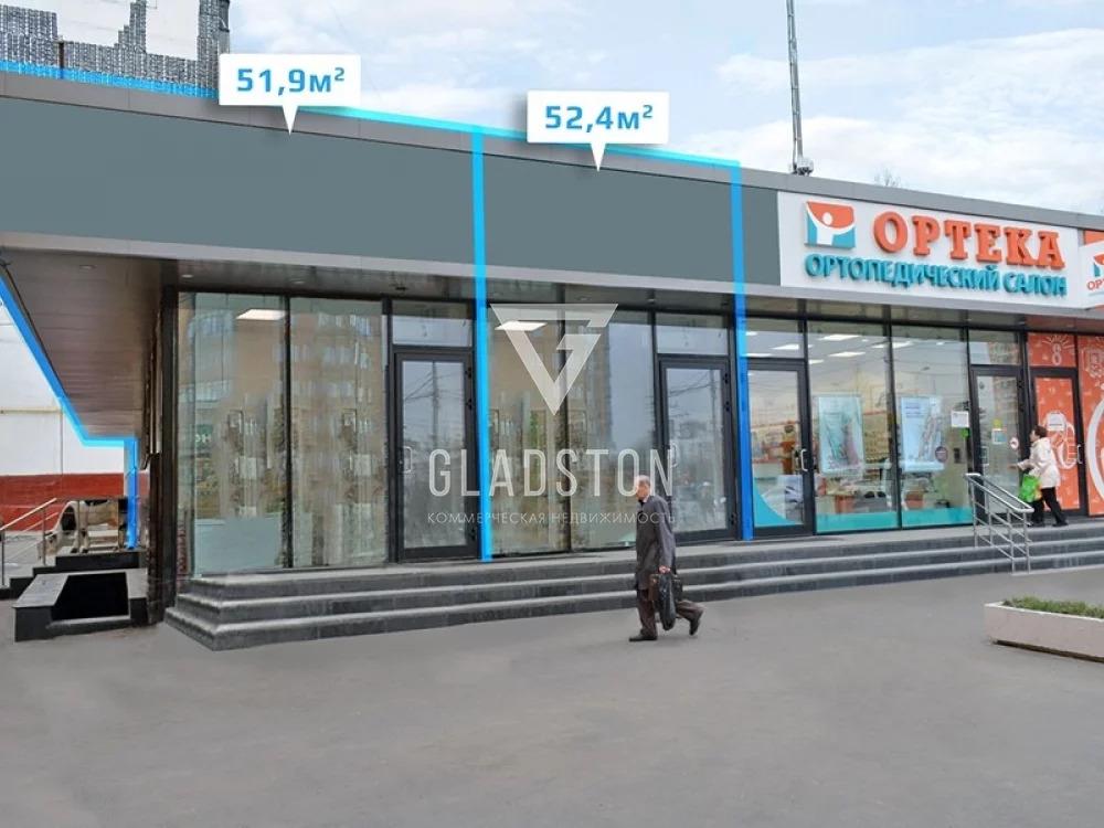 Продажа торгового помещения, м. Беляево, Ул. Профсоюзная - Фото 1