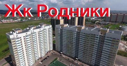 Продажа квартиры, Красноярск, Ул. Норильская - Фото 0