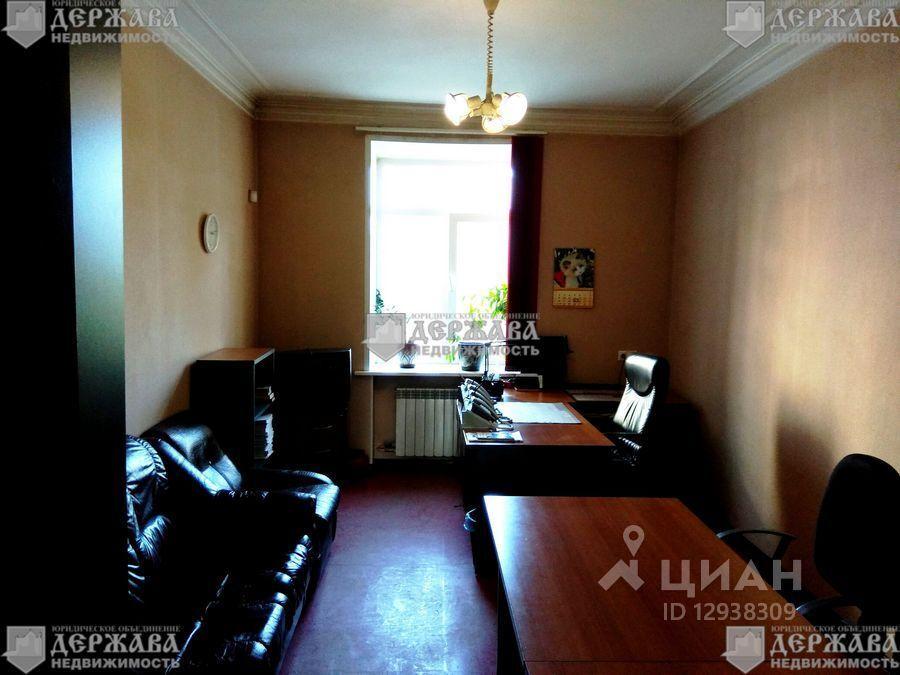 Продажа квартиры, Кемерово, Ул. Арочная - Фото 1