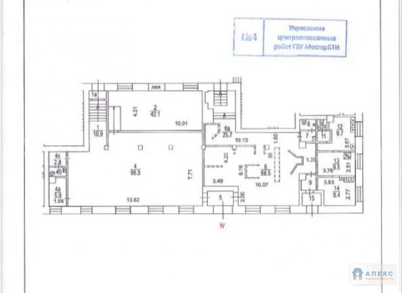 Продажа помещения свободного назначения (псн) пл. 290 м2 м. вднх в . - Фото 2