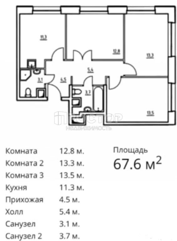 Продажа квартиры, м. Текстильщики, Грайвороновский 1-й проезд - Фото 3