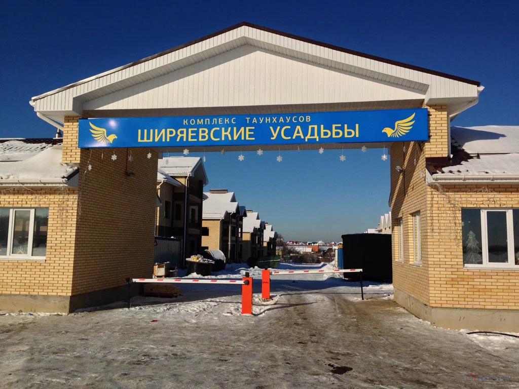 Продажа таунхауса, Ширяево, Волоколамский район, Ул.Озерная - Фото 3