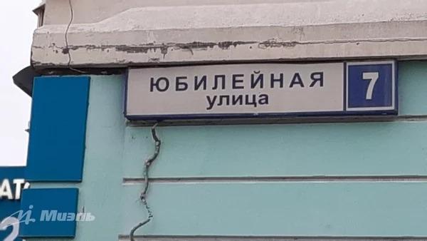 Продается 3к.кв, г. Подольск, Юбилейная - Фото 18