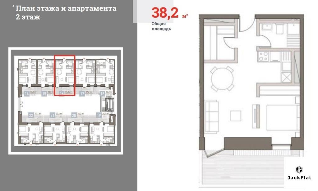 ЖК Современник - роскошная однушка (39 кв.м.) с своим патио - Фото 3