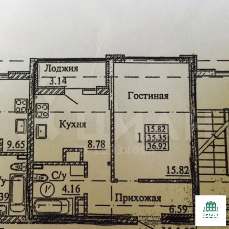 Продажа квартиры, Калининград, Улица Олега Кошевого - Фото 0