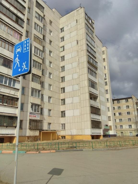 Продам 4-х комнатную квартиру - Фото 16