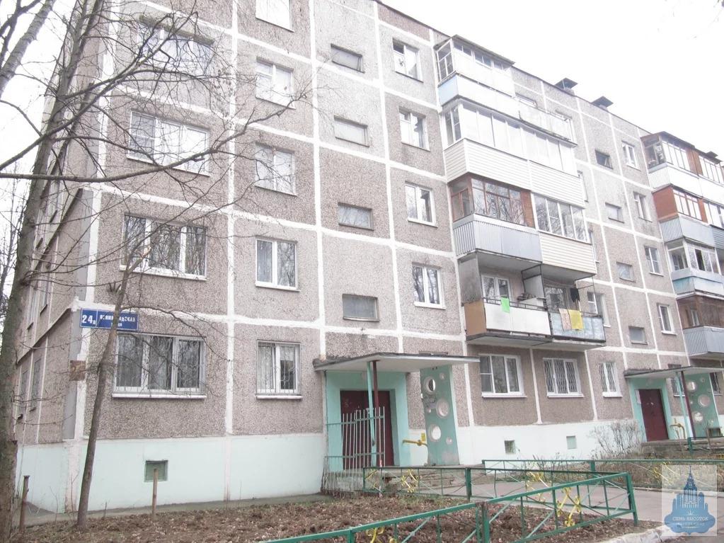 Продается 2к.кв, г. Подольск, Ленинградская - Фото 5