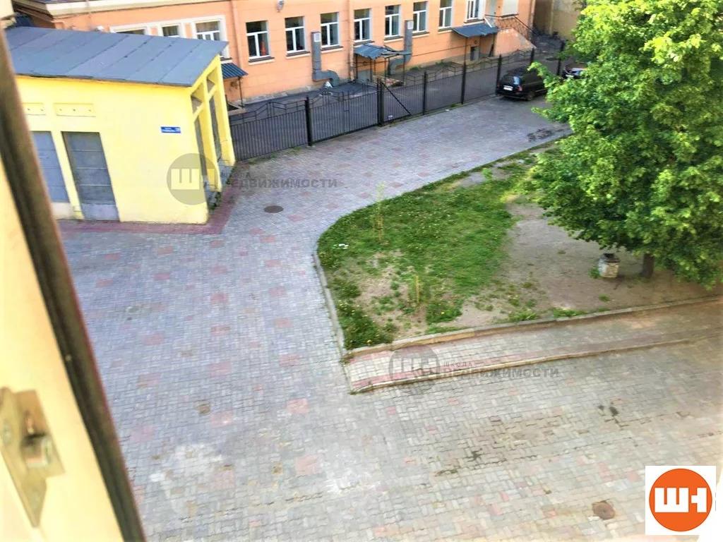 Продается 5-к Коммерческая ул. Гривцова переулок - Фото 2