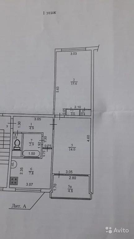 2-к квартира, 49 м, 1/5 эт. - Фото 0