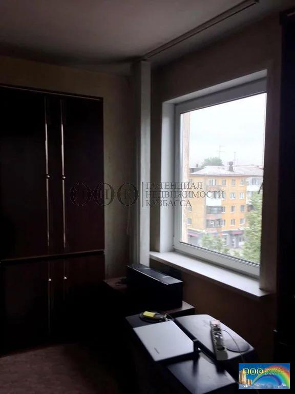Продажа квартиры, Кемерово, Ул. 50 лет Октября - Фото 2
