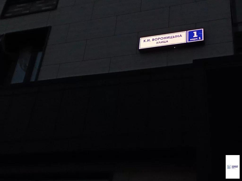 Продам студию, Химки г, улица имени К.И. Вороницына 1к1 - Фото 3