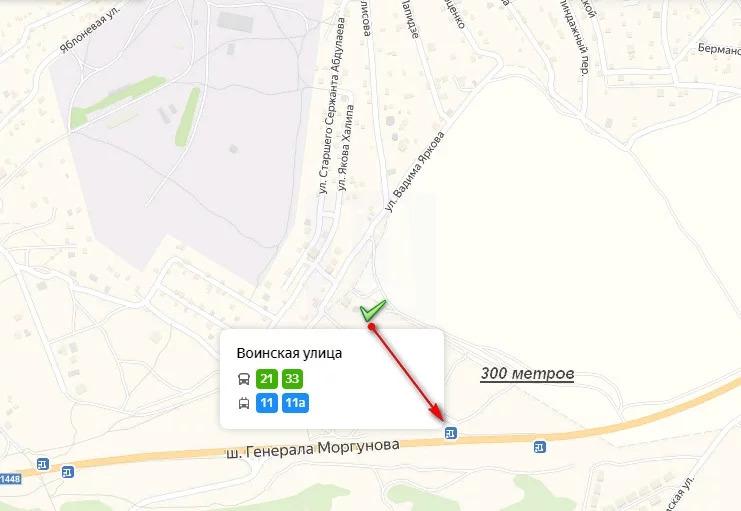 Продажа участка, Севастополь, Шоссе Генерала Моргунова - Фото 6