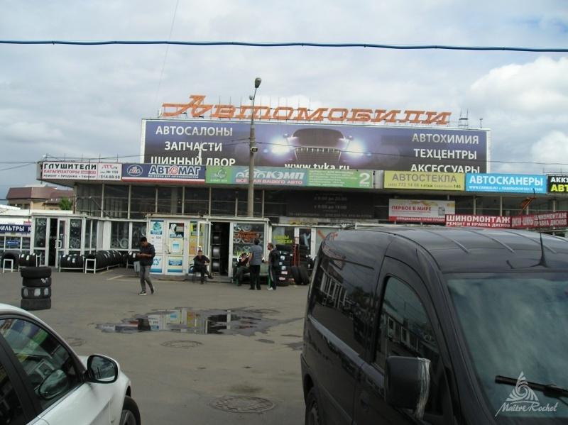Автосалон южнопортовая москва автосалоны мицубиси в москве официальный дилер цены модельный ряд