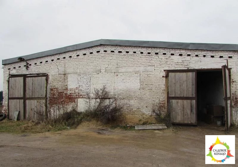 Назначение: производство, склад, автосервис, другое, мастерская, база - Фото 0