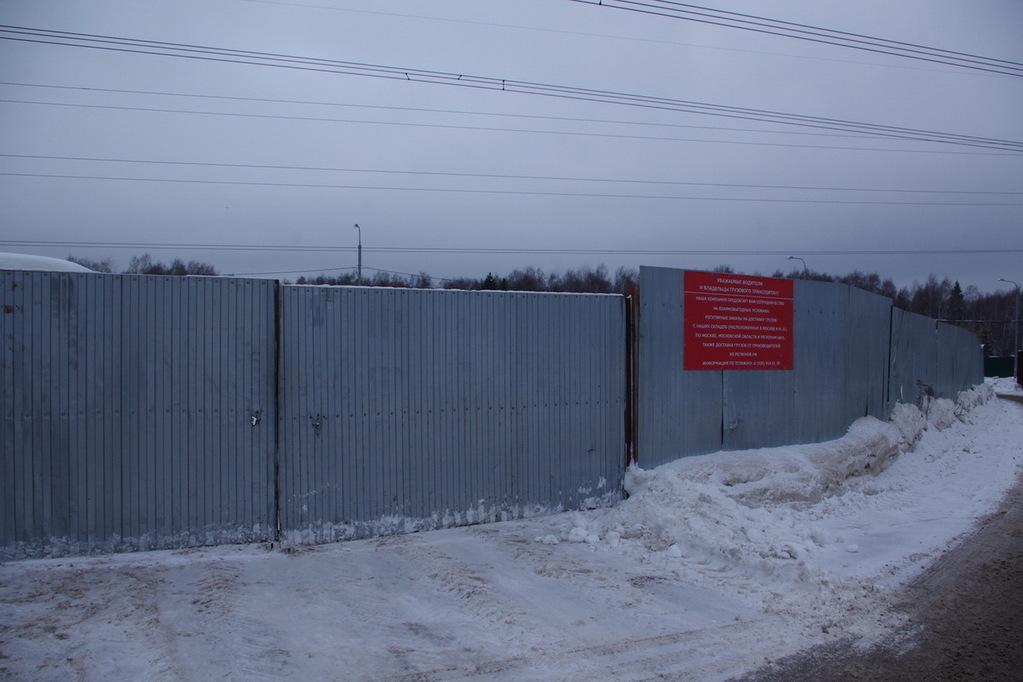 Площадка для автотранспорта 1100 кв.м. г. Москва ул. Корнилова вл. 18 - Фото 6
