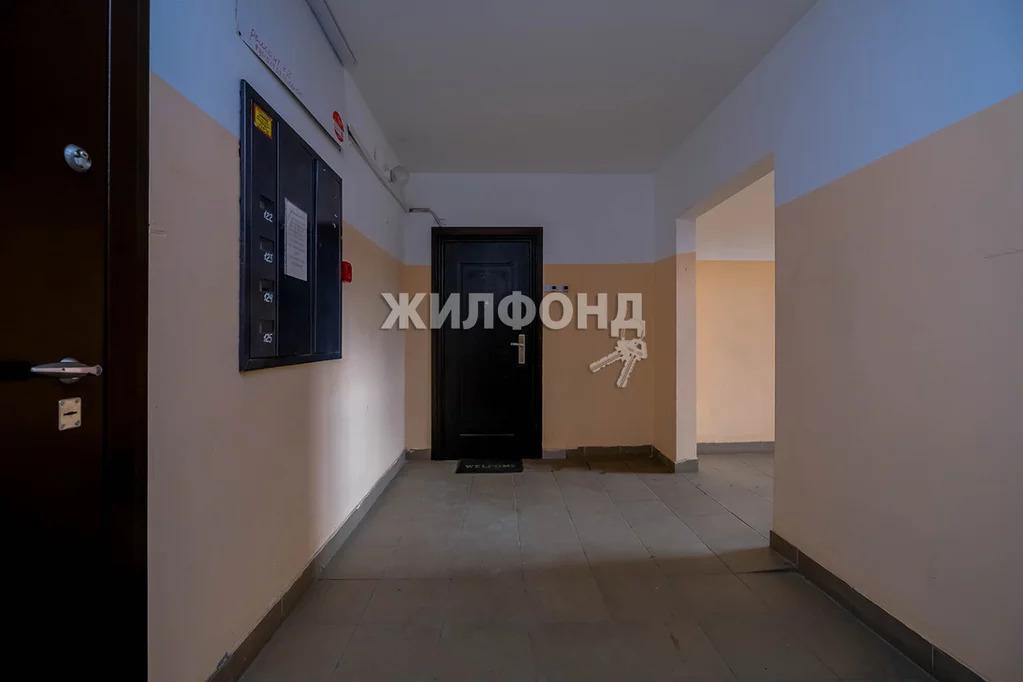 Продажа квартиры, Новосибирск, м. Золотая Нива, Ул. Татьяны Снежиной - Фото 10