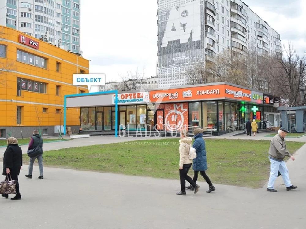 Продажа торгового помещения, м. Беляево, Ул. Профсоюзная - Фото 2