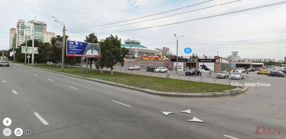 Коммерческая недвижимость, ул. Кирова, д.27 - Фото 1