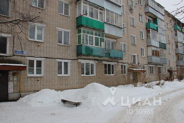 Продажа квартиры, Кимры, Савеловская наб. - Фото 1