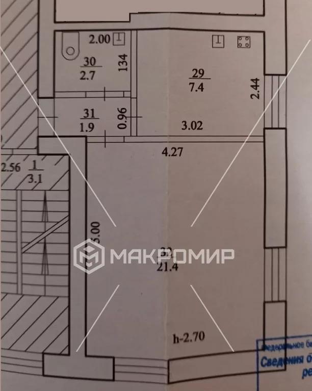 Продажа квартиры, Уфа, Ул. Бородинская - Фото 4