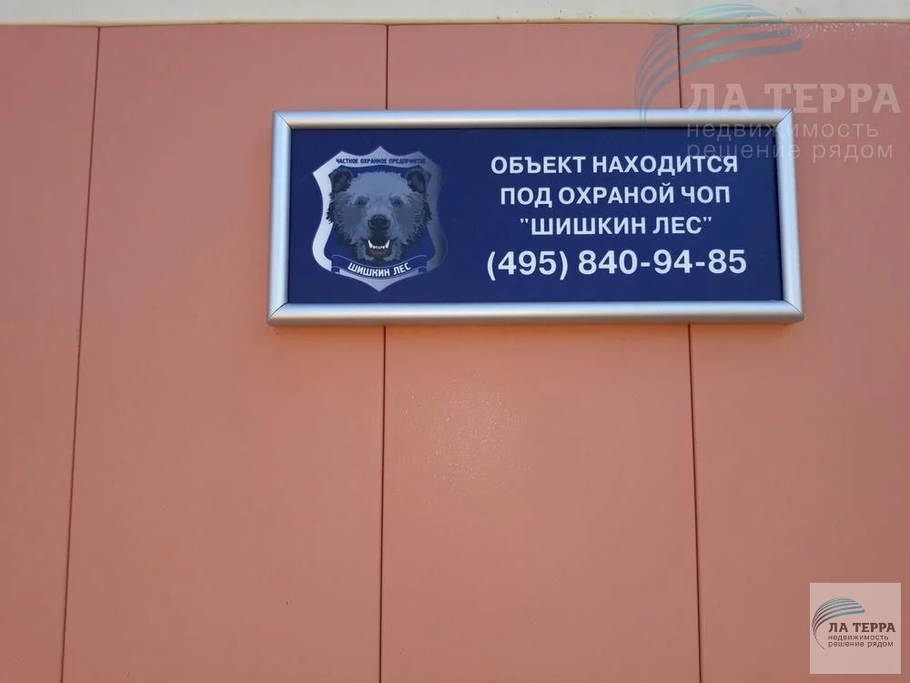 Коттедж 633 кв.м, пос. Шишкин Лес - Фото 29