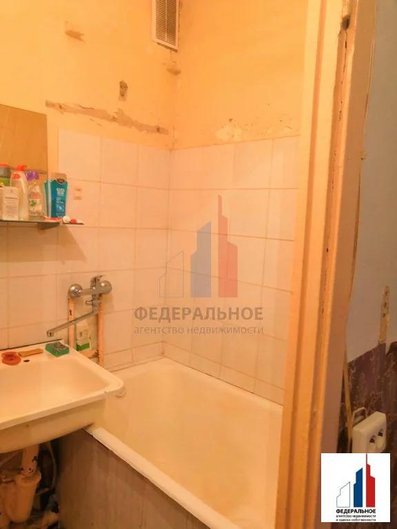 Продажа квартиры, Кемерово, Строителей б-р. - Фото 7