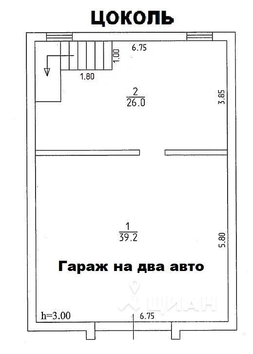 4-к кв. Кемеровская область, Кемерово ул. Марковцева, 8к13 (248.0 м) - Фото 0