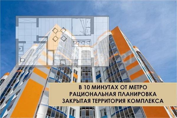Продается студия, г. Мурино, Петровский - Фото 0