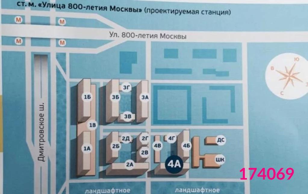 Продажа квартиры, м. Селигерская, Дмитровское ш. - Фото 9