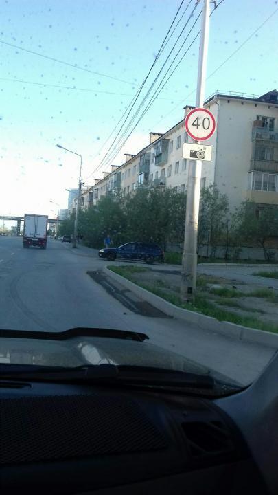 Продажа квартиры, Якутск, Ул. Хабарова - Фото 9