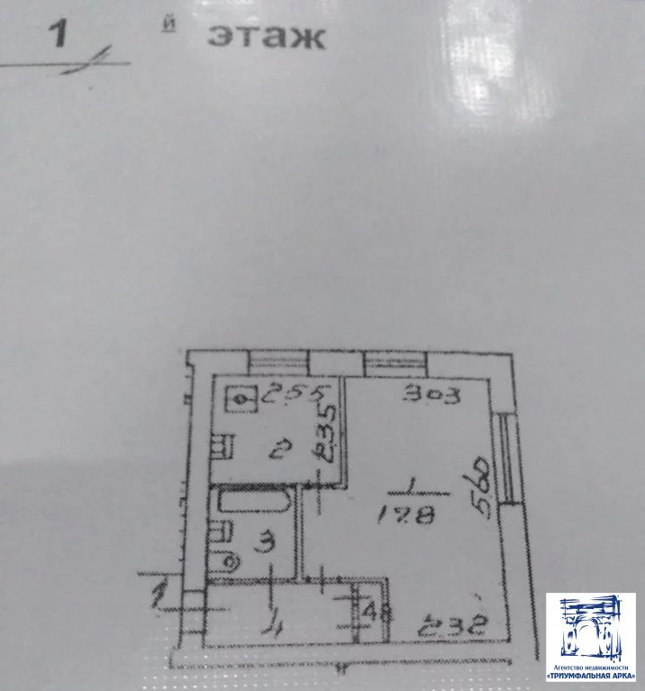 Продажа квартиры, м. Измайловская, Ул. Никитинская - Фото 5