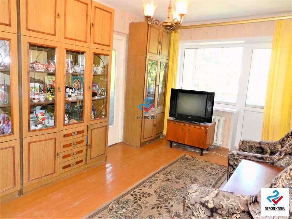 Продажа квартиры, Брянск, Ул. Дружбы - Фото 1
