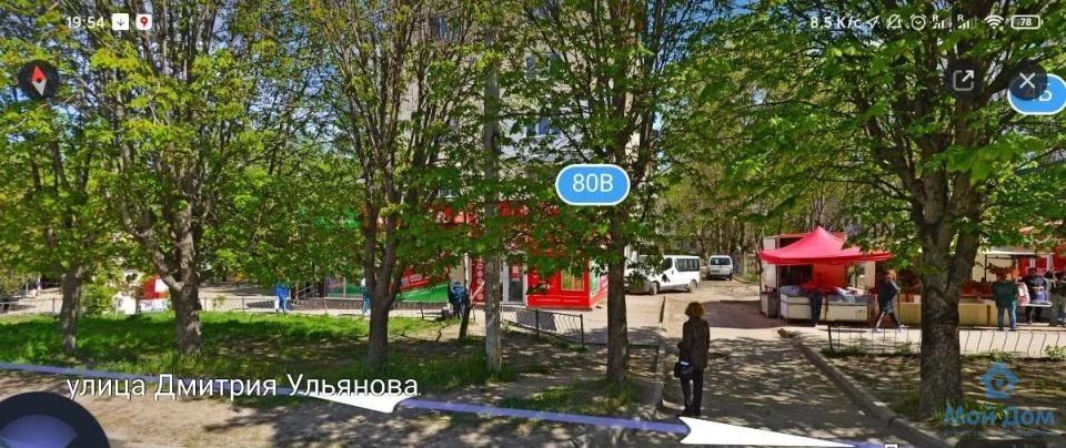 Продажа квартиры, Симферополь, Ул. Севастопольская - Фото 1