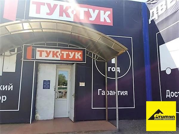 Продажа готового бизнеса, Ейск, Ейский район, Ул. Коммунистическая - Фото 10