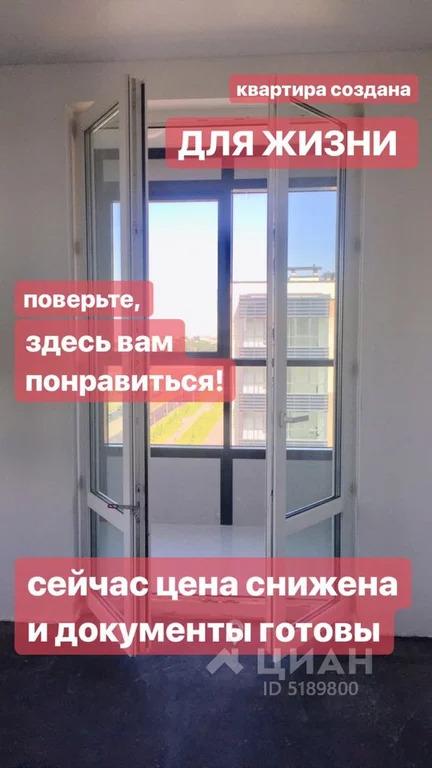 3-к кв. Санкт-Петербург Дальневосточный просп, 12к2 (91.0 м) - Фото 0