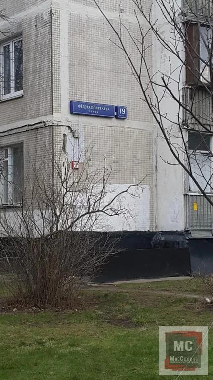 Аренда квартиры, м. Рязанский проспект, Фёдора Полетаева - Фото 16