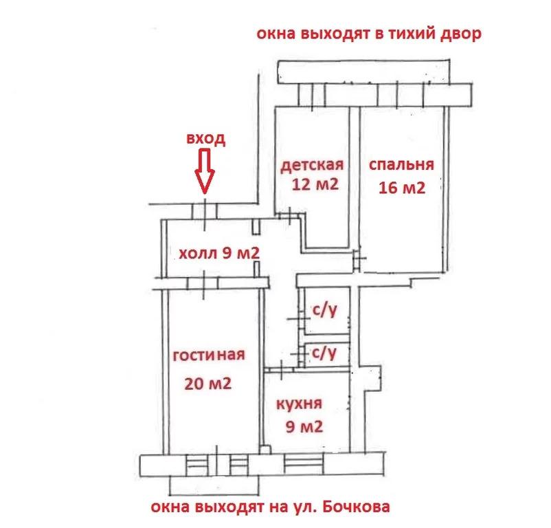 Продажа квартиры, м. Алексеевская, Ул. Бочкова - Фото 25