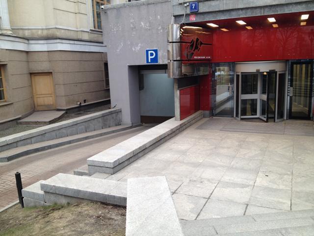 Офис 117 кв.м. с видом на Кремль, 2 мин. пешком от метро Боровицкая - Фото 27