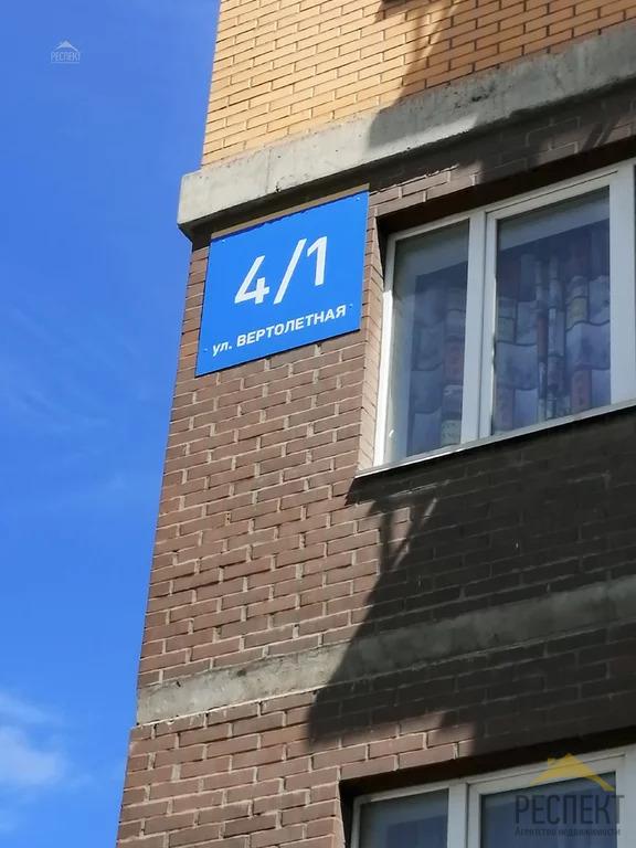 Продажа квартиры, Люберцы, Люберецкий район, Вертолетная ул - Фото 10
