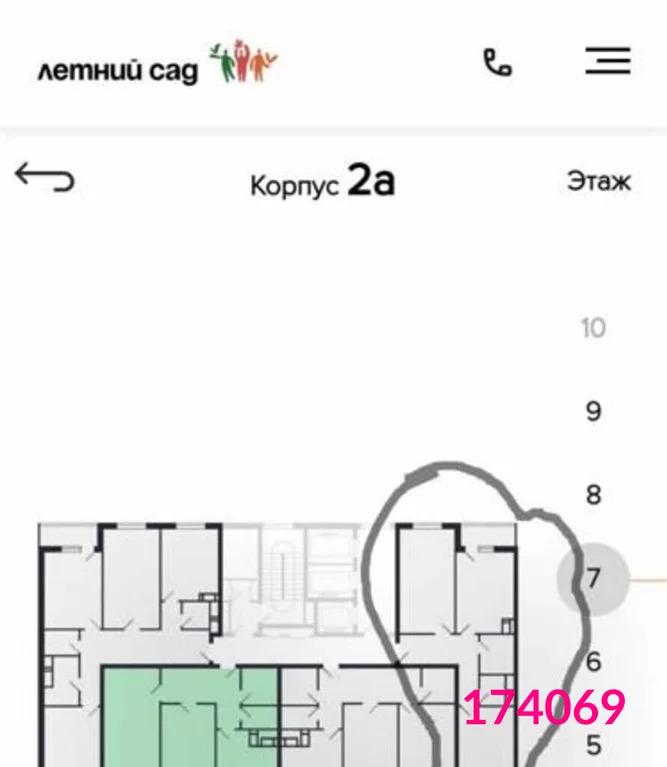 Продажа квартиры, м. Селигерская, Дмитровское ш. - Фото 2
