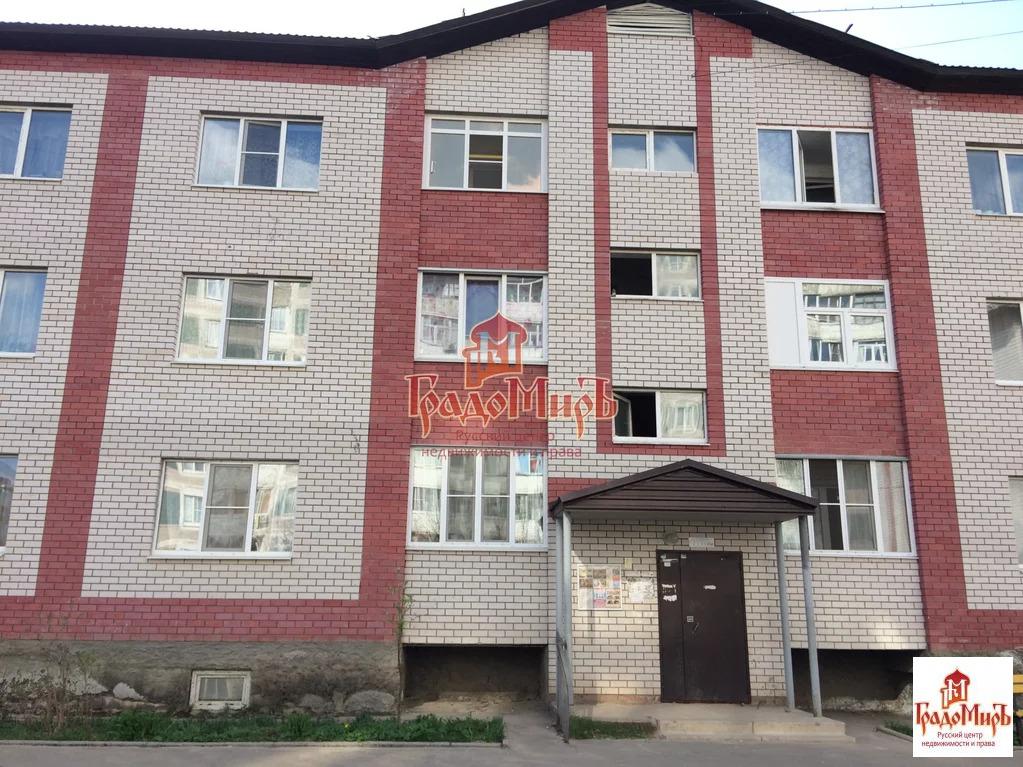 Продается 3к.кв, Богородское рп, Первая ул. - Фото 0