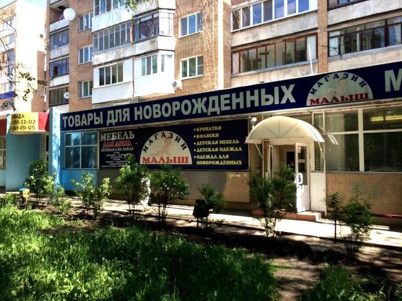 Продажа торгового помещения, Самара, Кирова пр-кт. - Фото 3