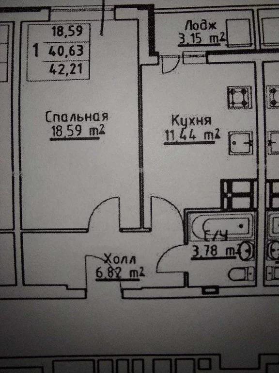Продажа квартиры, Самара, Ул. Революционная - Фото 0