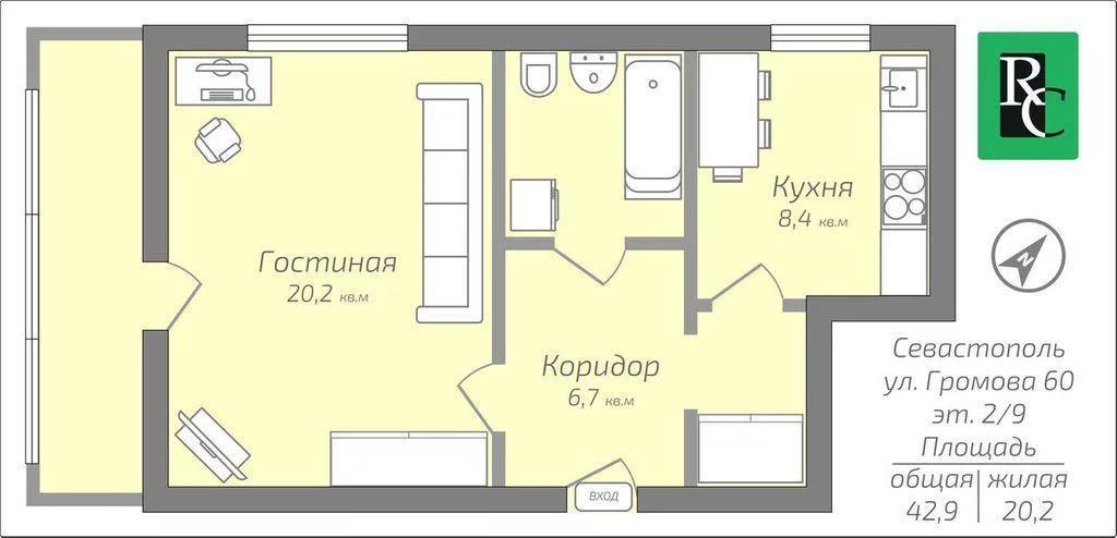 Продажа квартиры, Севастополь, Ул. Громова - Фото 17
