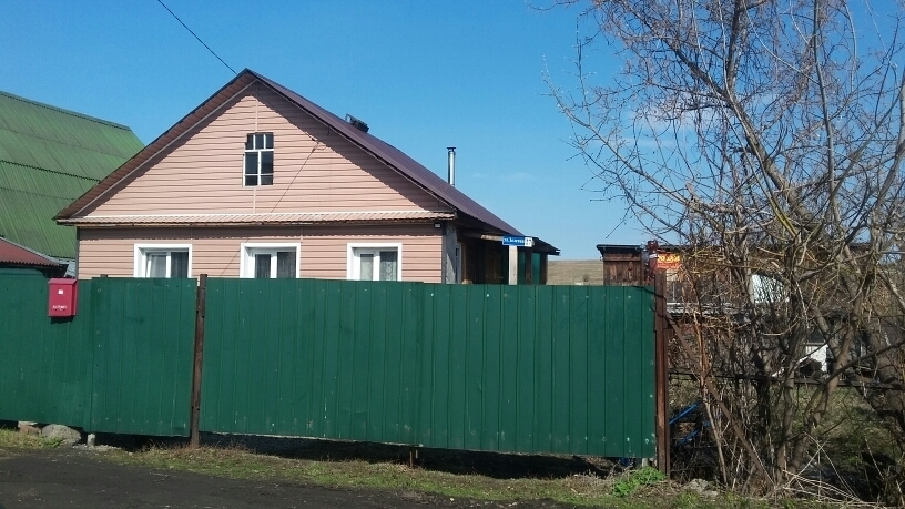 Продам дом с.Ильинка, год постройки 2013, из бруса, 44 м.к. - Фото 11