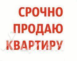 Продажа квартиры, Красноярск, Ул. Тельмана - Фото 1
