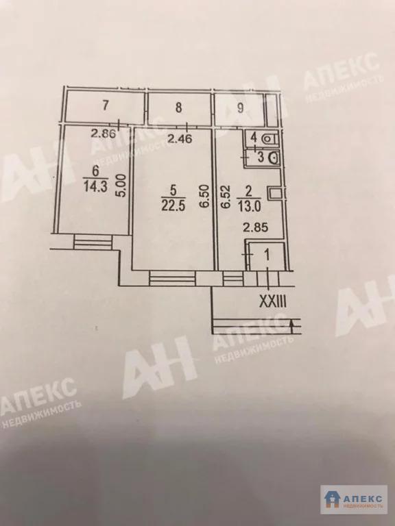 Продажа помещения (псн) пл. 69 м2 под аптеку, бытовые услуги, ломбард, . - Фото 1