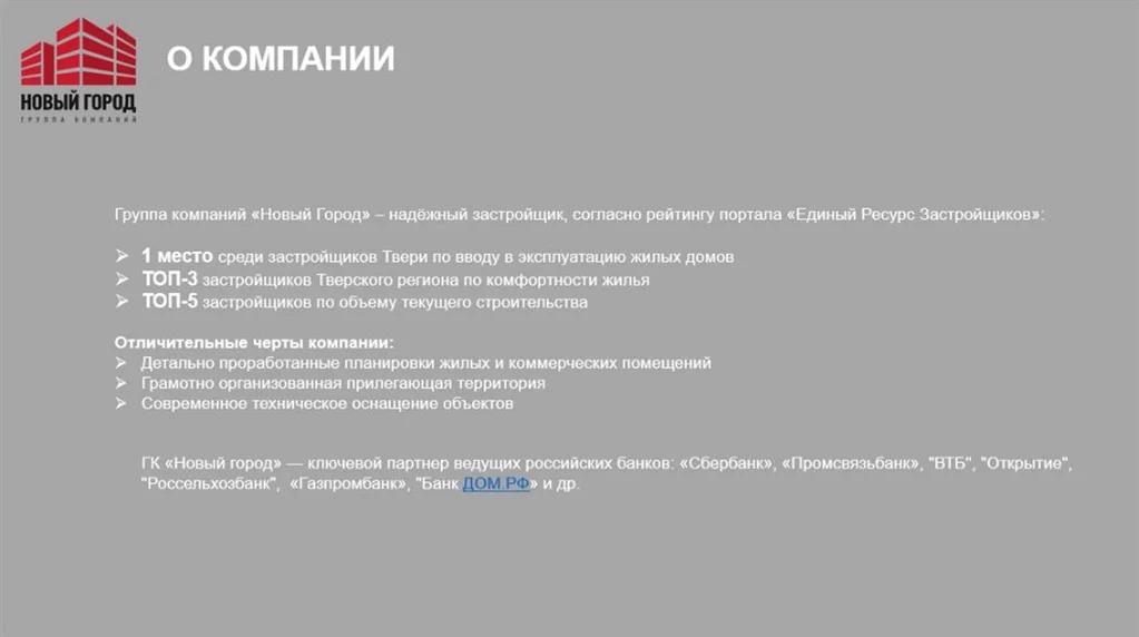 Продажа квартиры, Тверь, Ул. Левитана - Фото 9