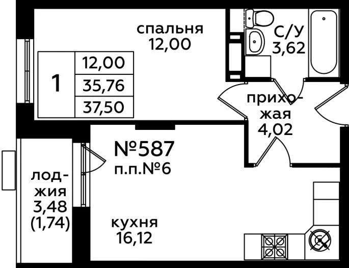 Продажа квартиры, м. Ольховая, Москва - Фото 0