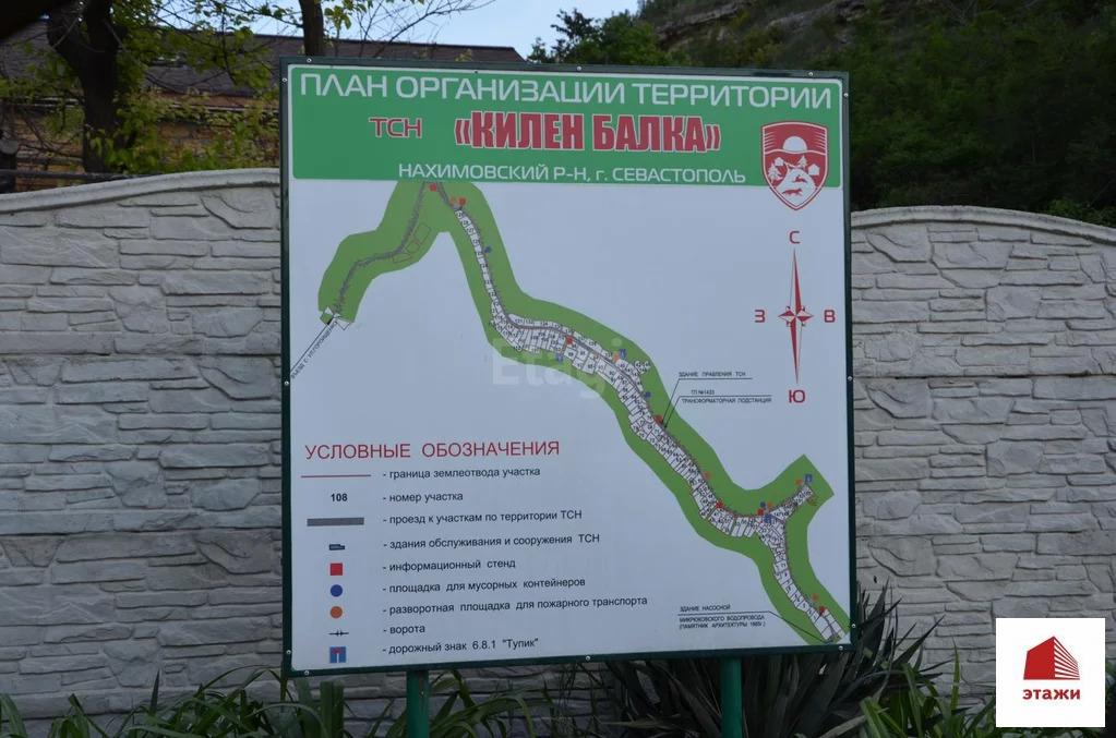 Продам участок 5.2 сот. Севастополь - Фото 9